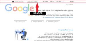 הידר מבנה חנות וירטואלית באינטרנט